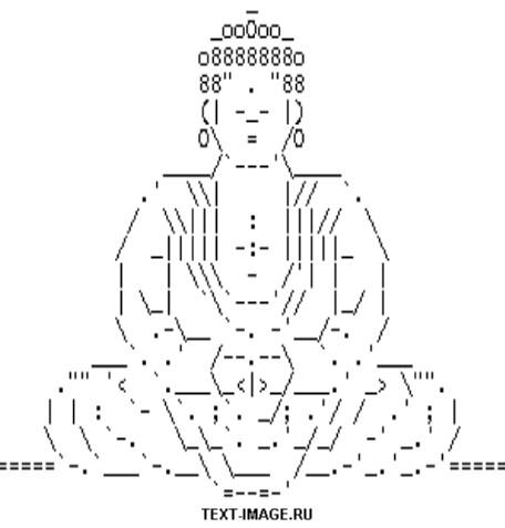 рисунки символами и знаками: