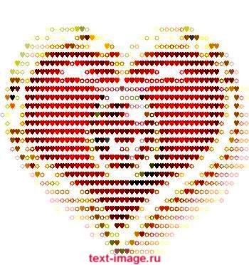 Как сделать в контакте знак сердечко - Шина Плюс