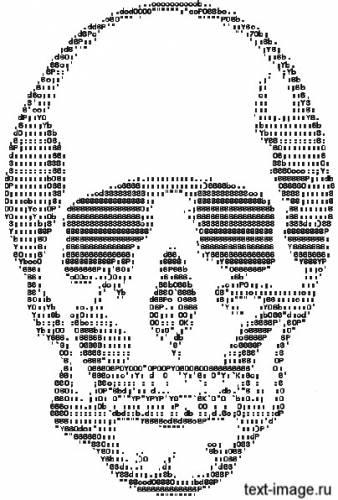 330Прикольные картинки символами статус